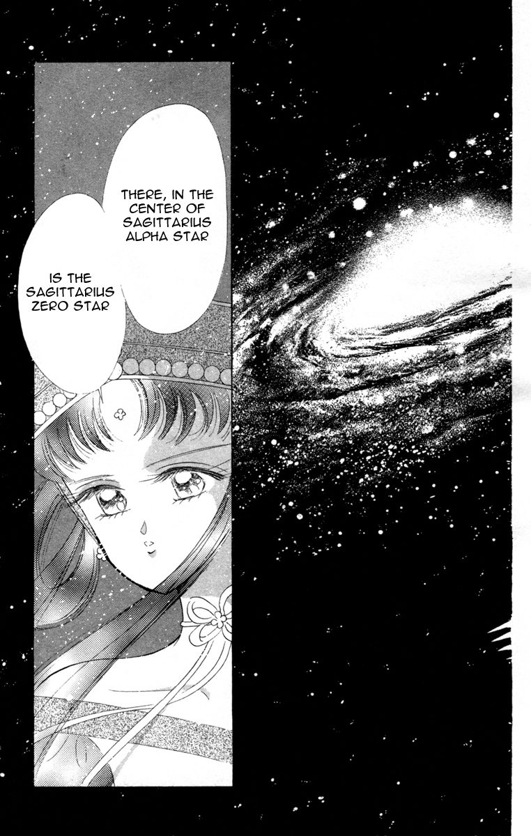 Princess Kakyuu overlooks the galaxy, talking about Sagittarius Zero Star