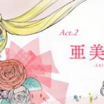 Shojo Power! Podcast Episode 3 Sailor Mercury