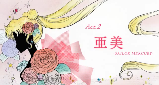 Sailor Moon Crystal Title Card for Act 2