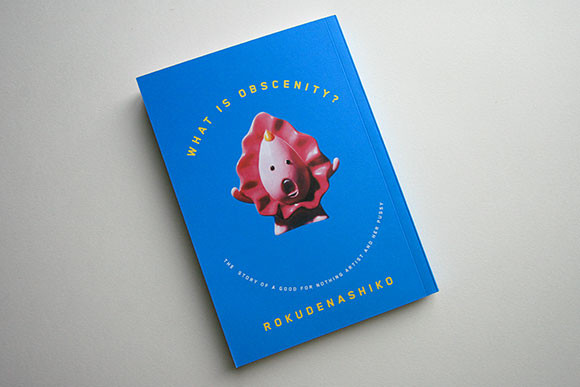 A book with a bright blue cover with a cute vagina mascot