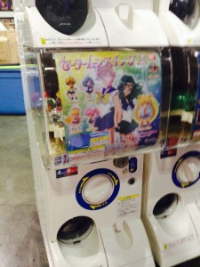 Sailor Moon Capsule Machine