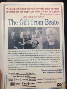 back cover of gift from beate dvd