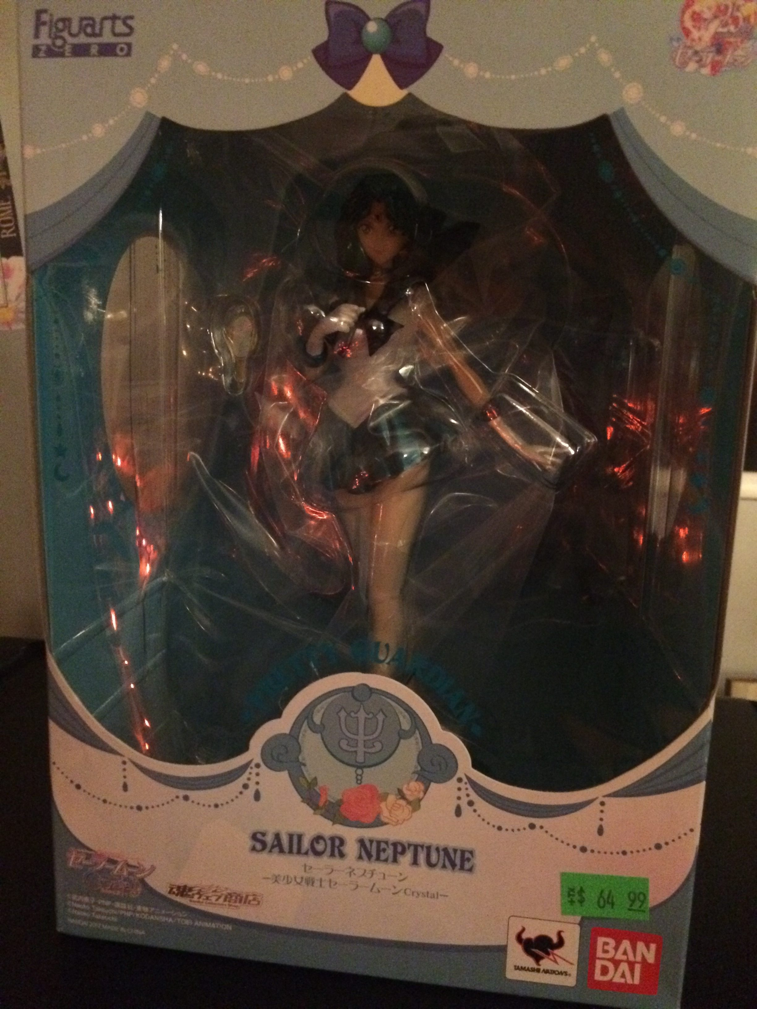 a boxed sailor neptune zero figure