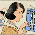 In the Beginning, Woman was the Sun: The Story of Raichō Hiratsuka