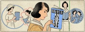 A Japanese woman is reading a book with a blue cover. In the background other Japanese women in Western and Japanese clothing read a book with a blue cover as well.