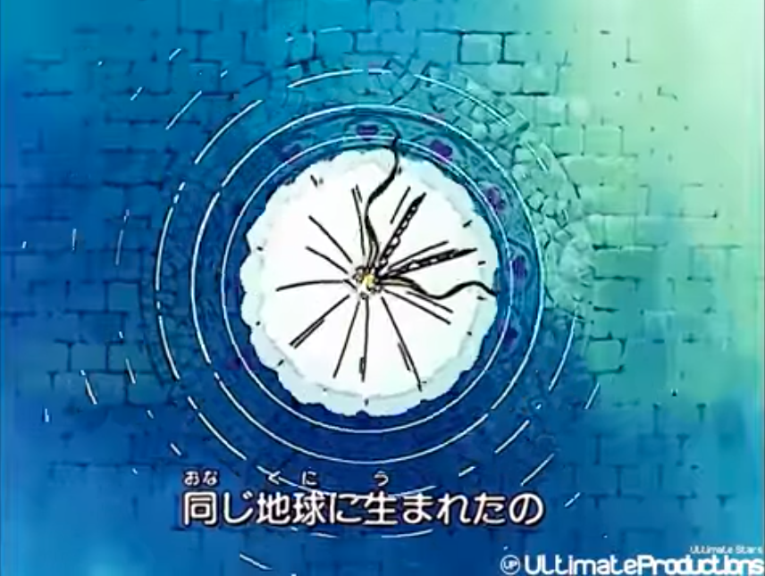 a screen shot from the second Sailor Moon opening with Serenity's dress turning into the moon