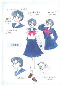materials collection school girl ami