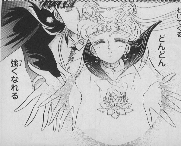 manga panel of Tuxedo Mask and Sailor Moon reveal the lotus flower form of the Silver Crystal