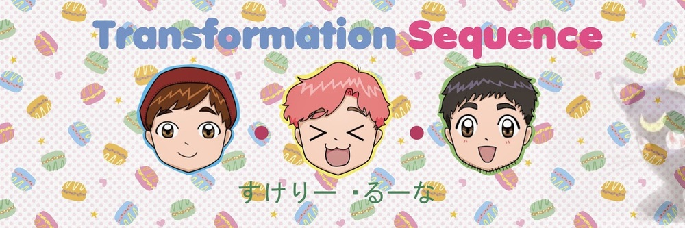 The transformation sequence podcast logo with three anime faces. In hiragana, it says sukeri runa