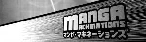 manga machinations black and white logo in english with katakana underneath