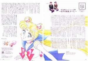 Sailor Moon graces a two page spread in ROLa magazine
