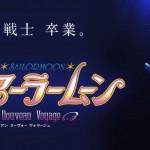 Un Nouveau Voyage: A Sailor Moon Musical Review